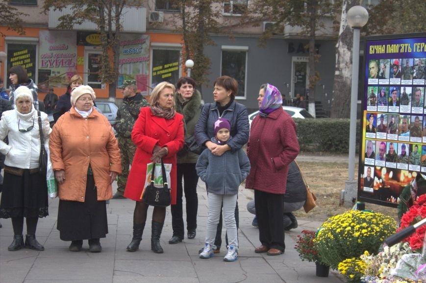 Днепродзержинск отмечает День защитника Украины, фото-4