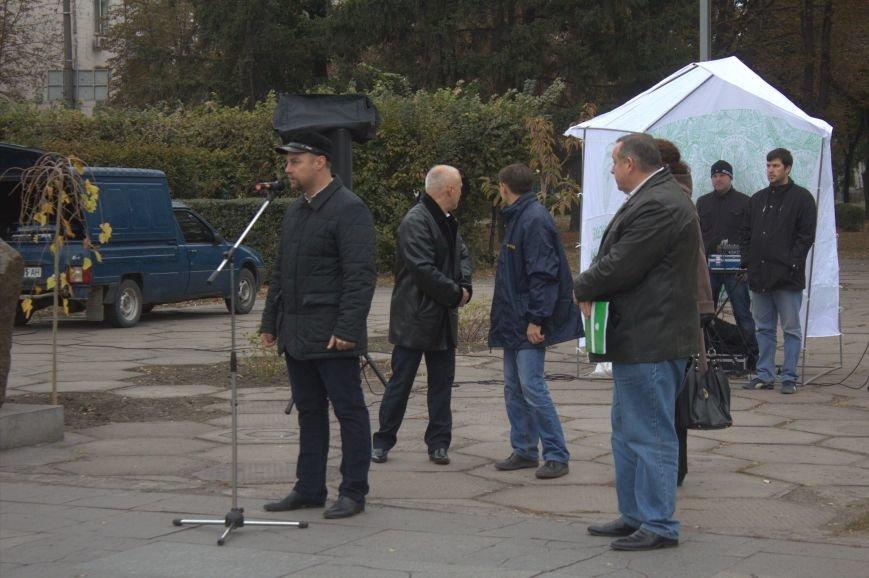 Днепродзержинск отмечает День защитника Украины, фото-12