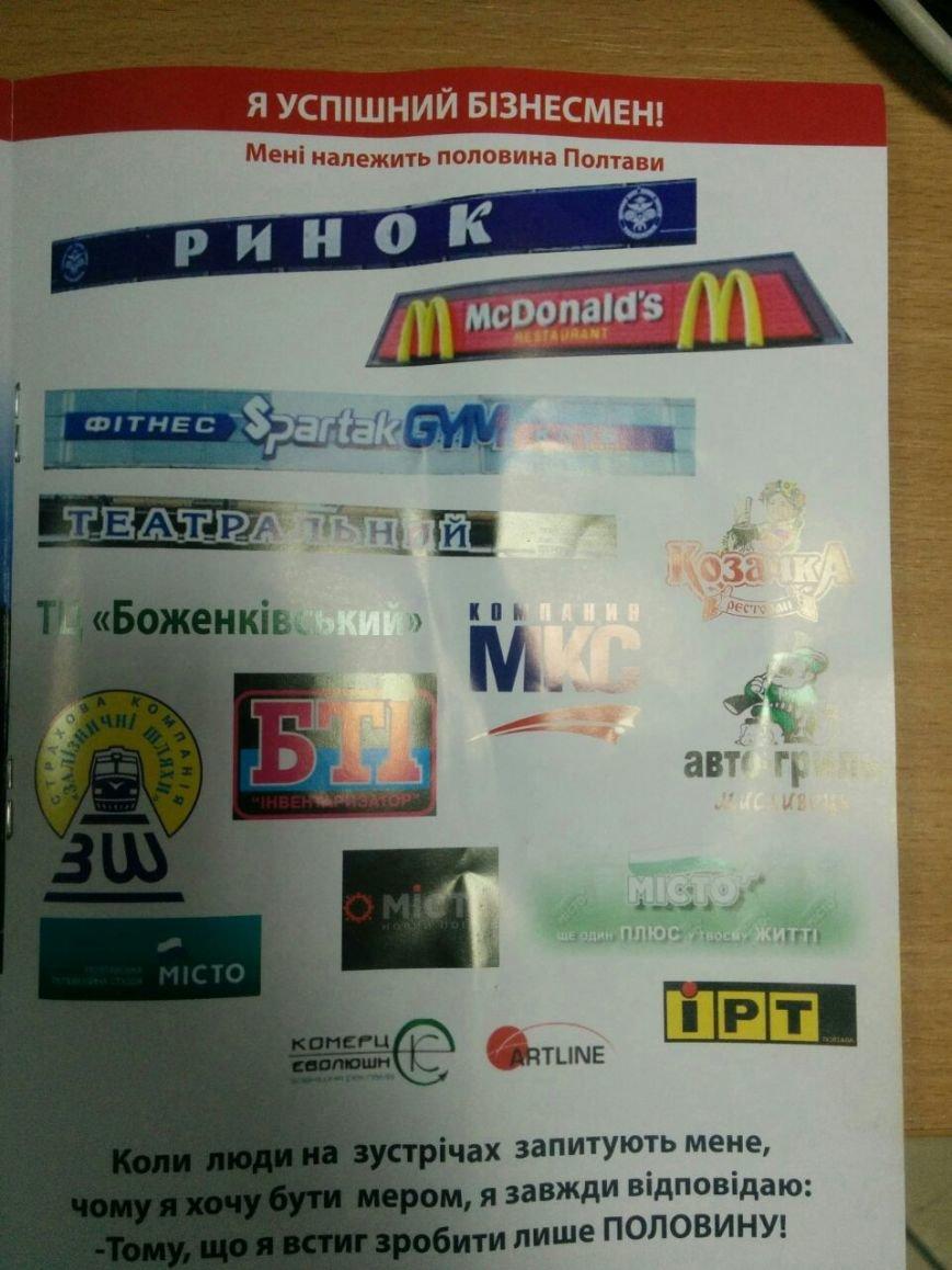 Poltava_Chorniy PR proti Matkovskogo1