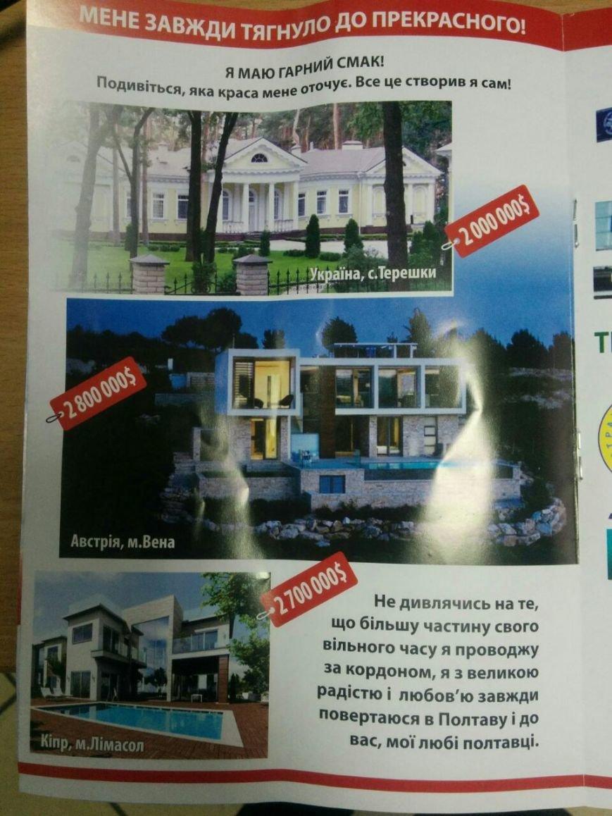 Poltava_Chorniy PR proti Matkovskogo5