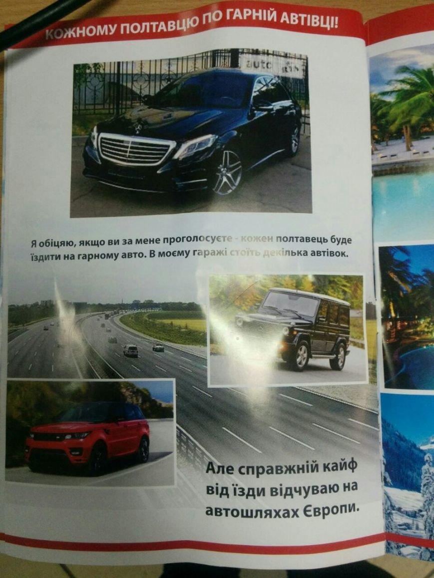 Poltava_Chorniy PR proti Matkovskogo3