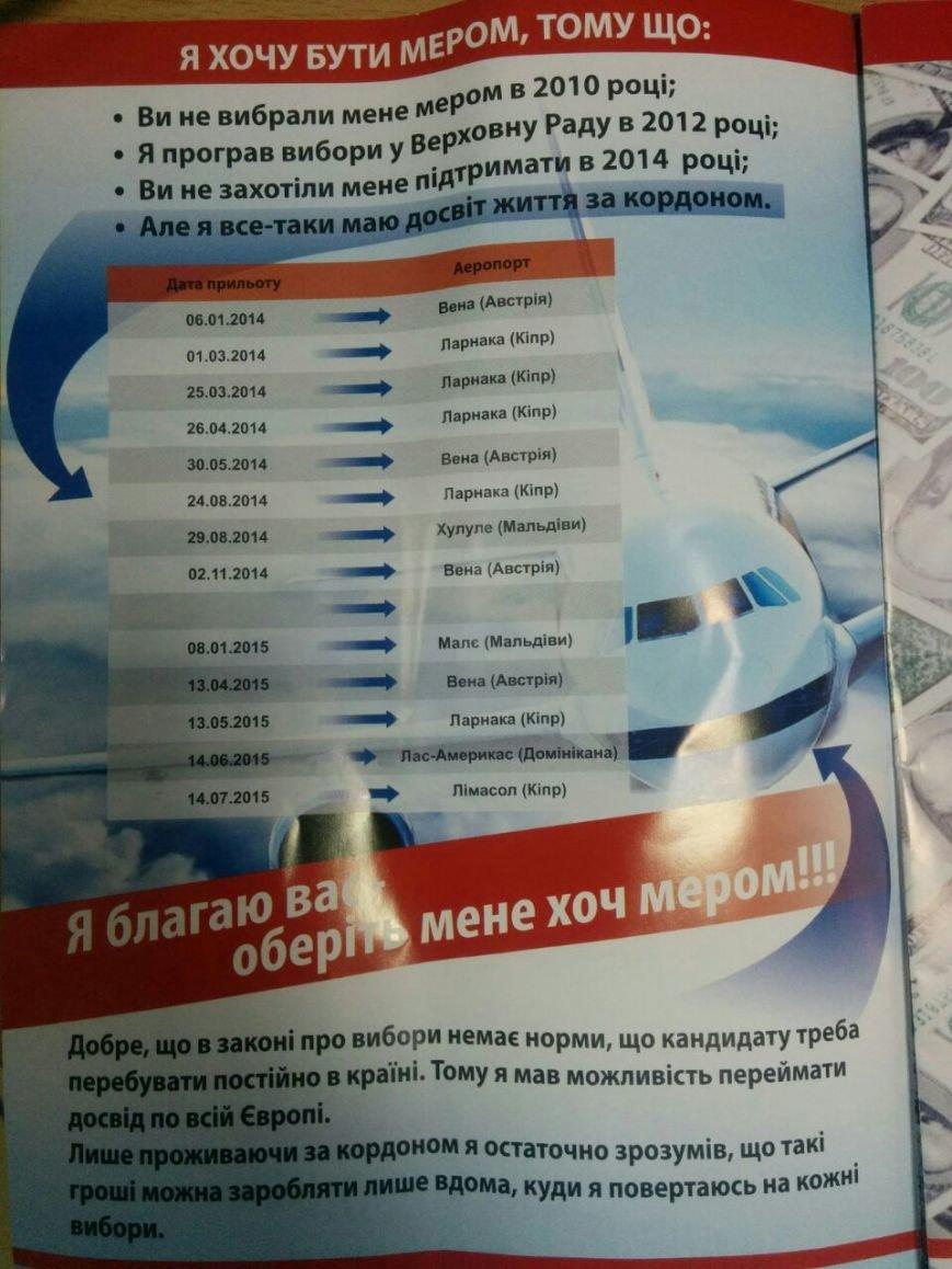 Poltava_Chorniy PR proti Matkovskogo4