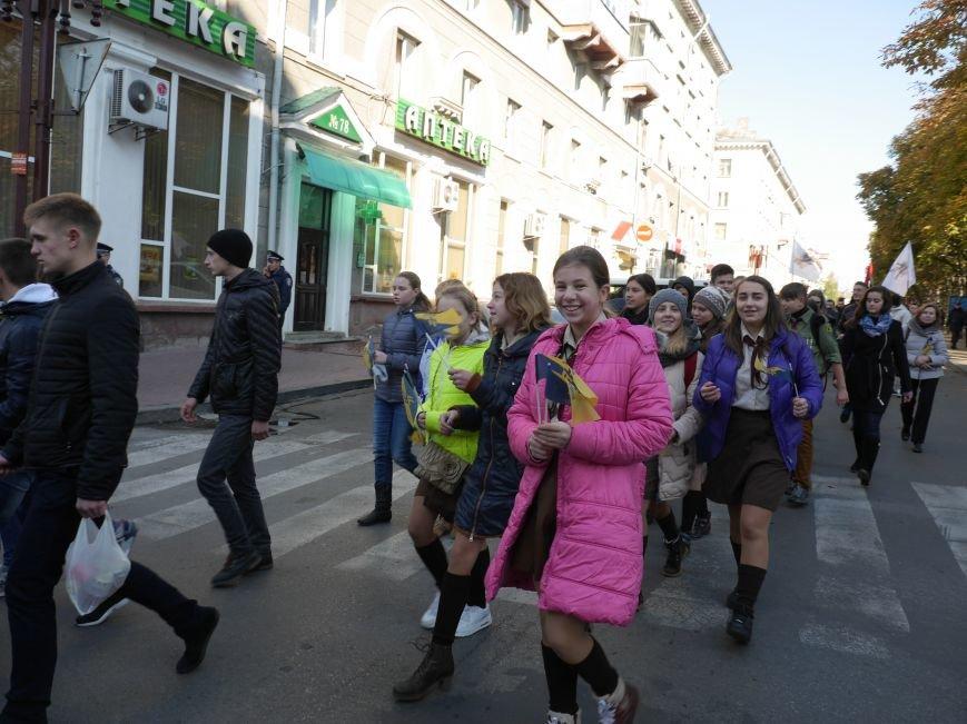 """У Тернополі сотні людей взяли участь у """"Марші пам'яті"""" (ФОТОРЕПОРТАЖ) (фото) - фото 2"""