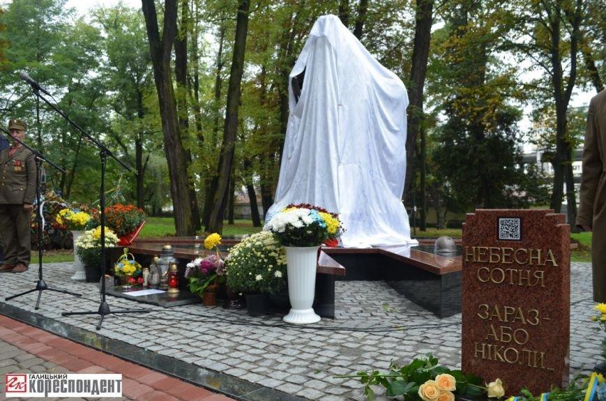 В Івано-Франківську освятили пам'ятник убитому на Майдані Роману Гурику (ФОТО), фото-1