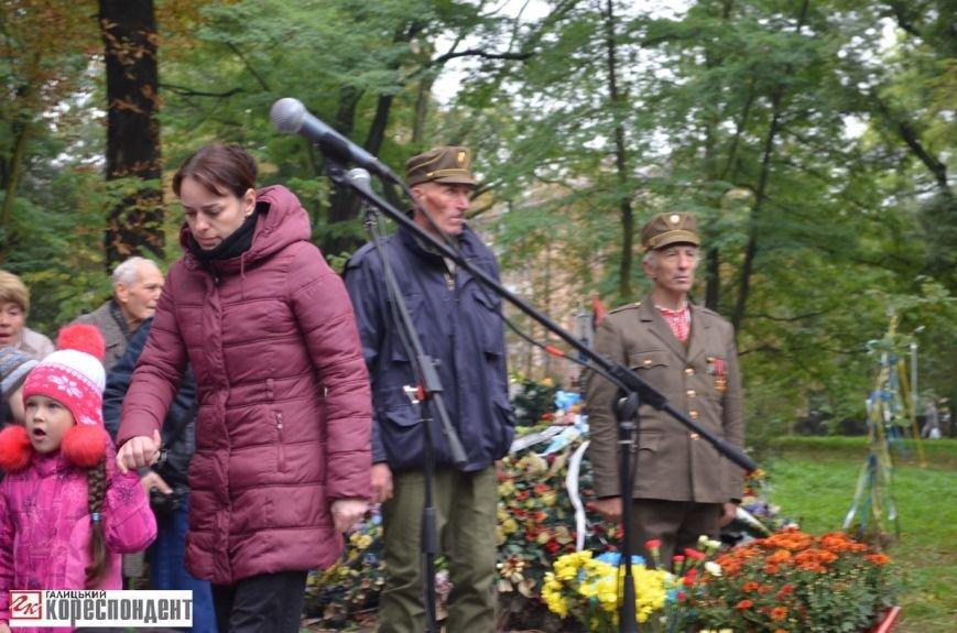 В Івано-Франківську освятили пам'ятник убитому на Майдані Роману Гурику (ФОТО), фото-5