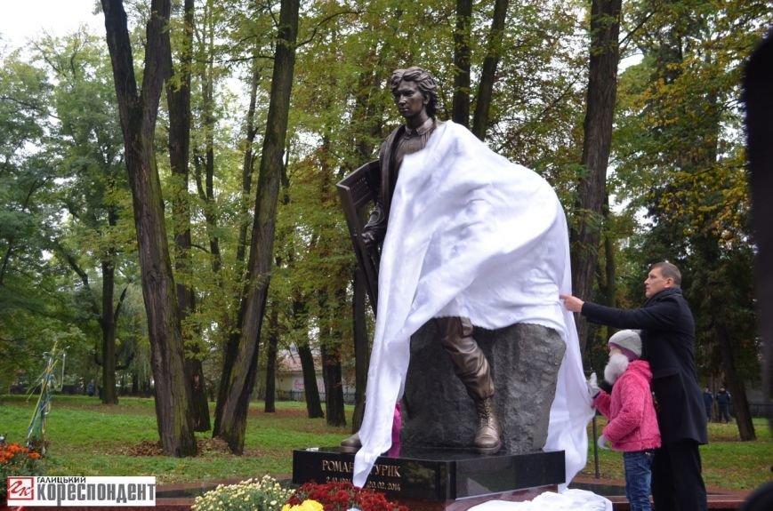 В Івано-Франківську освятили пам'ятник убитому на Майдані Роману Гурику (ФОТО), фото-4
