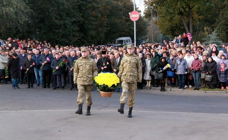 У Полтаві вперше відбулося відзначення Дня захисника Вітчизни (фото) - фото 1