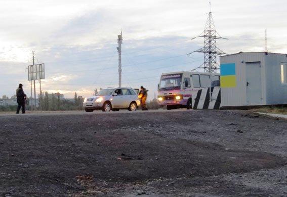На блокпосту в Красноармейске задержали мужчину с гранатой (фото) - фото 1