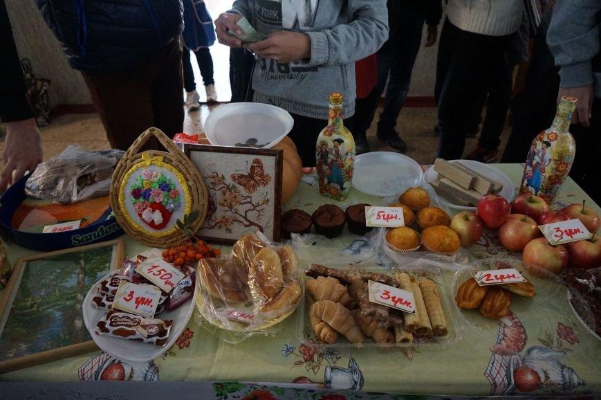 Маленькие криворожане на благотворительной ярмарке собирали средства онкобольному ребенку (ФОТО) (фото) - фото 1