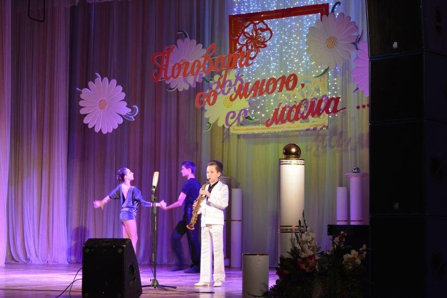 Фоторепортаж: праздничный концерт, посвященный Дню Матери в Новополоцке, фото-8