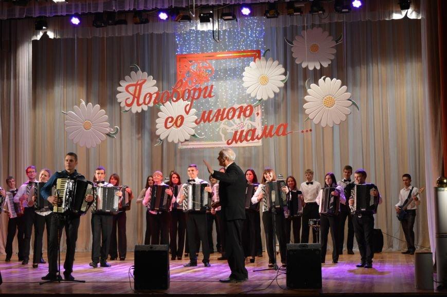 Фоторепортаж: праздничный концерт, посвященный Дню Матери в Новополоцке, фото-9