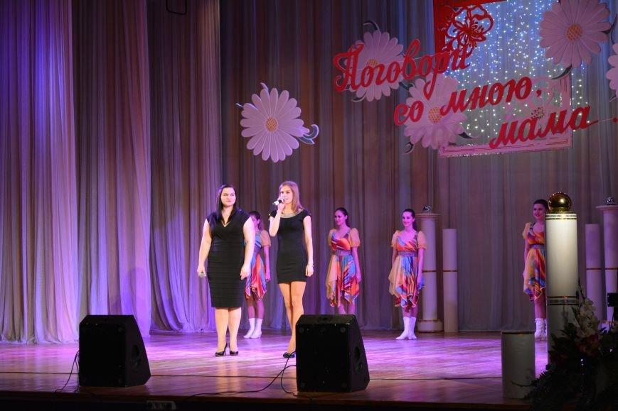 Фоторепортаж: праздничный концерт, посвященный Дню Матери в Новополоцке, фото-4