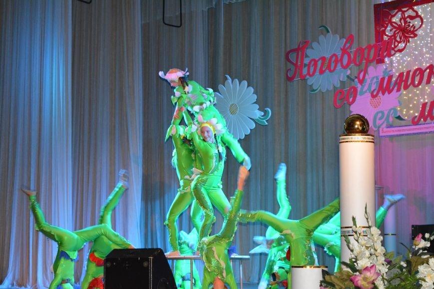 Фоторепортаж: праздничный концерт, посвященный Дню Матери в Новополоцке, фото-5