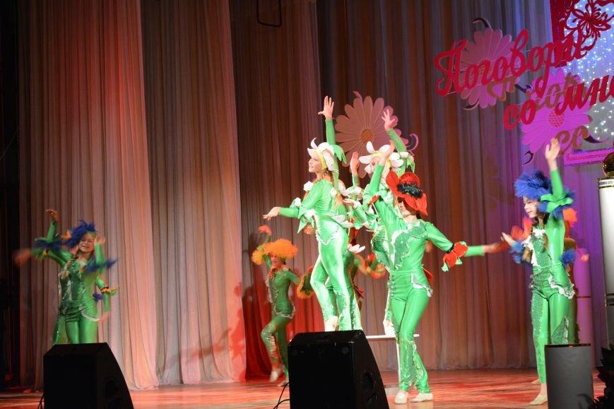 Фоторепортаж: праздничный концерт, посвященный Дню Матери в Новополоцке, фото-6
