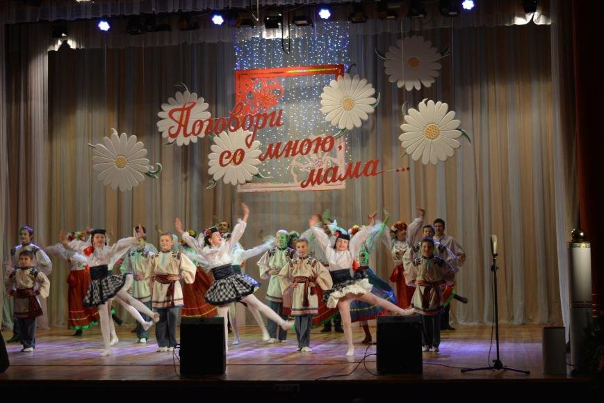 Фоторепортаж: праздничный концерт, посвященный Дню Матери в Новополоцке, фото-10
