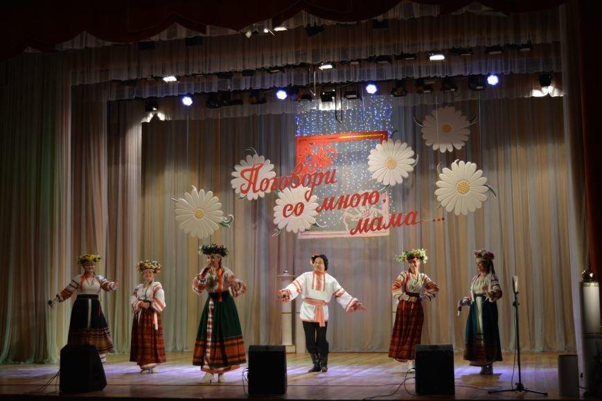 Фоторепортаж: праздничный концерт, посвященный Дню Матери в Новополоцке, фото-11