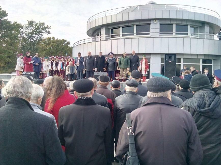 На Высоте маршала Конева харьковчане праздновали День защитника Украины (ФОТО) (фото) - фото 3