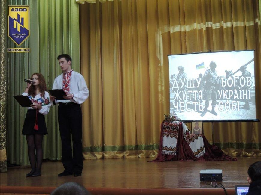"""Тримайся Україно. Тримайся,  український солдате!» - концерт под таким названием прошёл в Бердянске, фото-1"