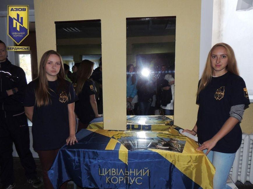 """Тримайся Україно. Тримайся,  український солдате!» - концерт под таким названием прошёл в Бердянске, фото-4"