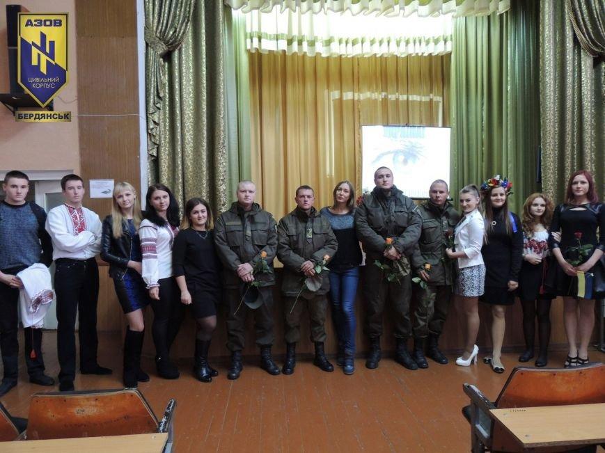 """Тримайся Україно. Тримайся,  український солдате!» - концерт под таким названием прошёл в Бердянске, фото-6"