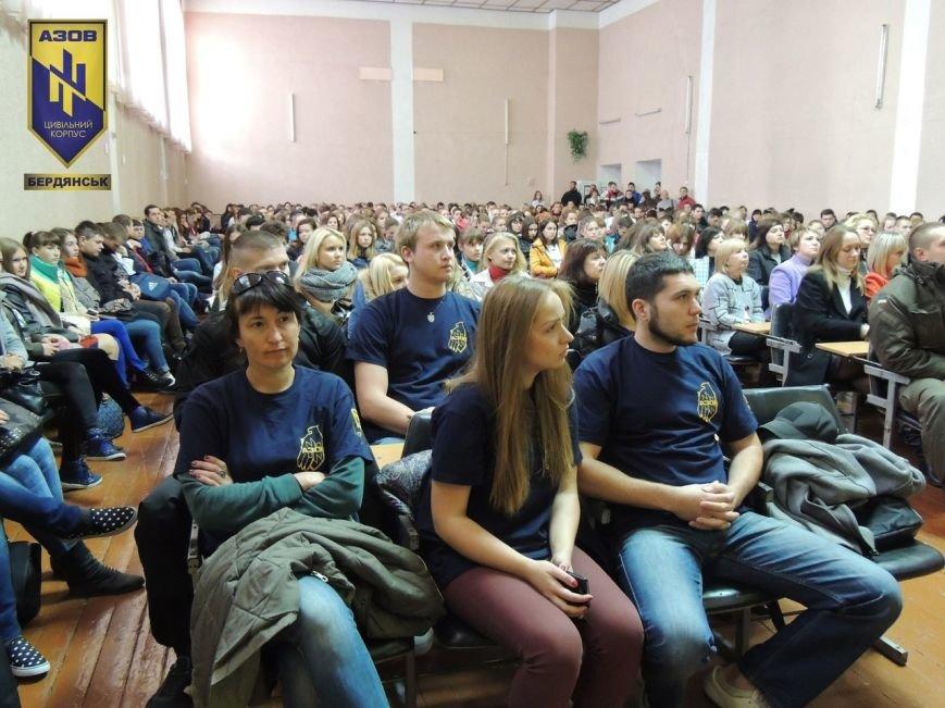 """Тримайся Україно. Тримайся,  український солдате!» - концерт под таким названием прошёл в Бердянске, фото-2"