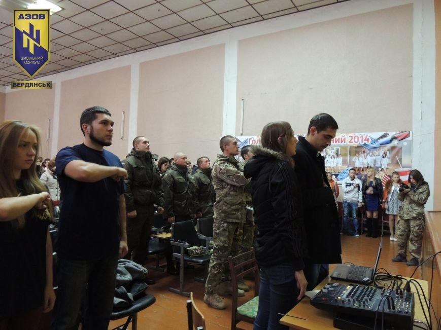 """Тримайся Україно. Тримайся,  український солдате!» - концерт под таким названием прошёл в Бердянске, фото-3"