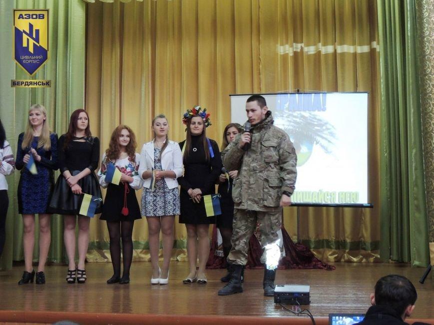 """Тримайся Україно. Тримайся,  український солдате!» - концерт под таким названием прошёл в Бердянске, фото-5"