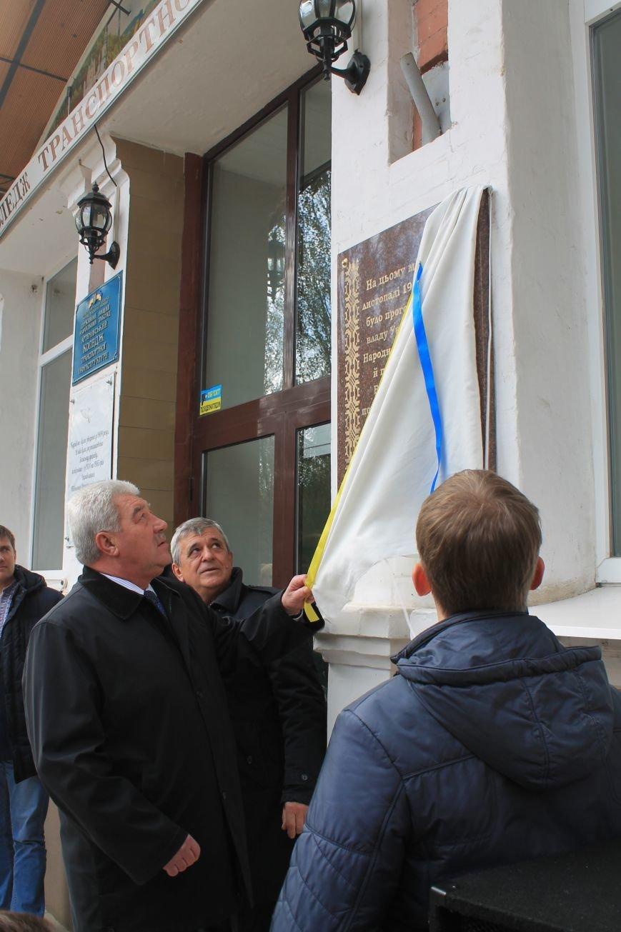 В Артемовске-Бахмуте открыли мемориальную доску, фото-1
