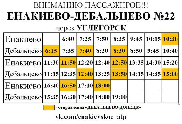 3f9a91b7f7a1db053b0c6d476d751e1f.jpg
