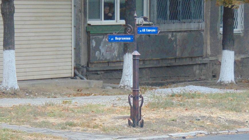 В Мариуполе одна из улиц фактически декоммунизирована (ФОТОФАКТ) (фото) - фото 1