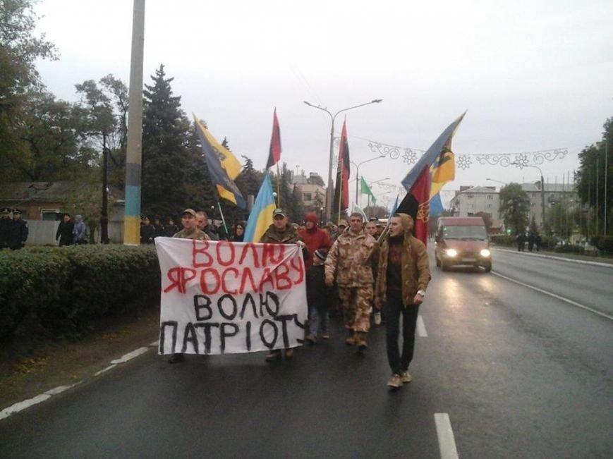 От казацкой закалки до шествия и пикета горотдела милиции: в Павлограде отметили День защитника Украины, фото-4