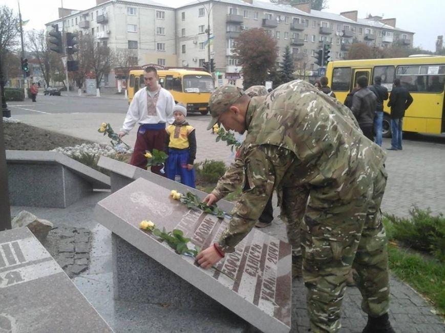 От казацкой закалки до шествия и пикета горотдела милиции: в Павлограде отметили День защитника Украины, фото-1