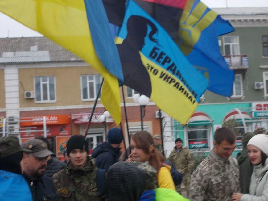 «Марш героев» прошел в Бердянске (фото) - фото 3