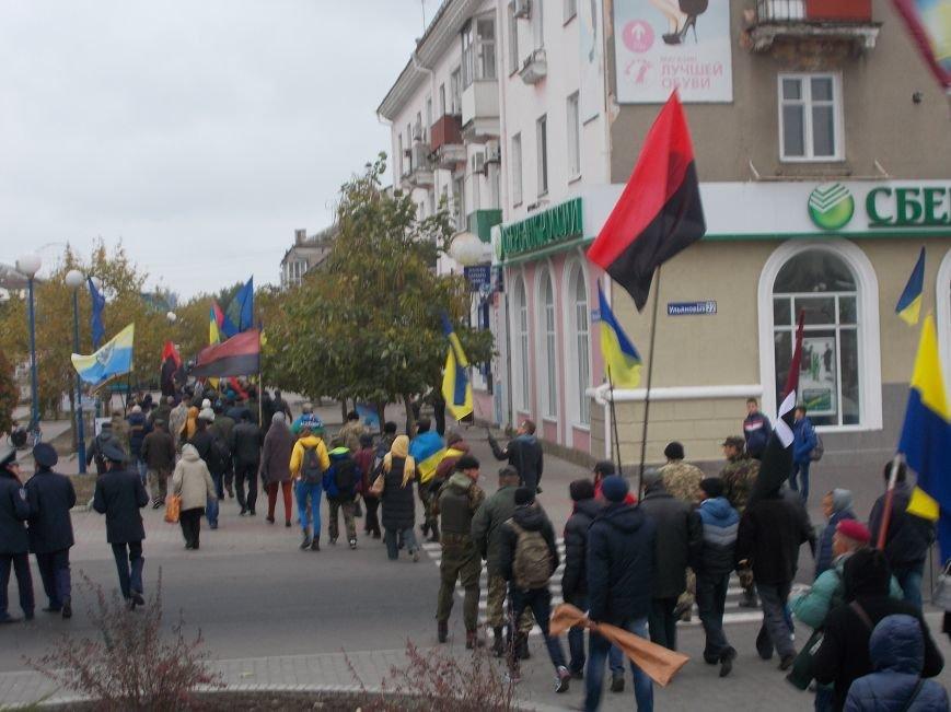 «Марш героев» прошел в Бердянске (фото) - фото 5