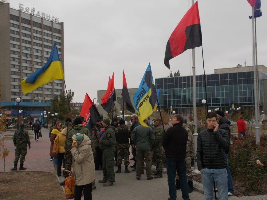 «Марш героев» прошел в Бердянске (фото) - фото 2