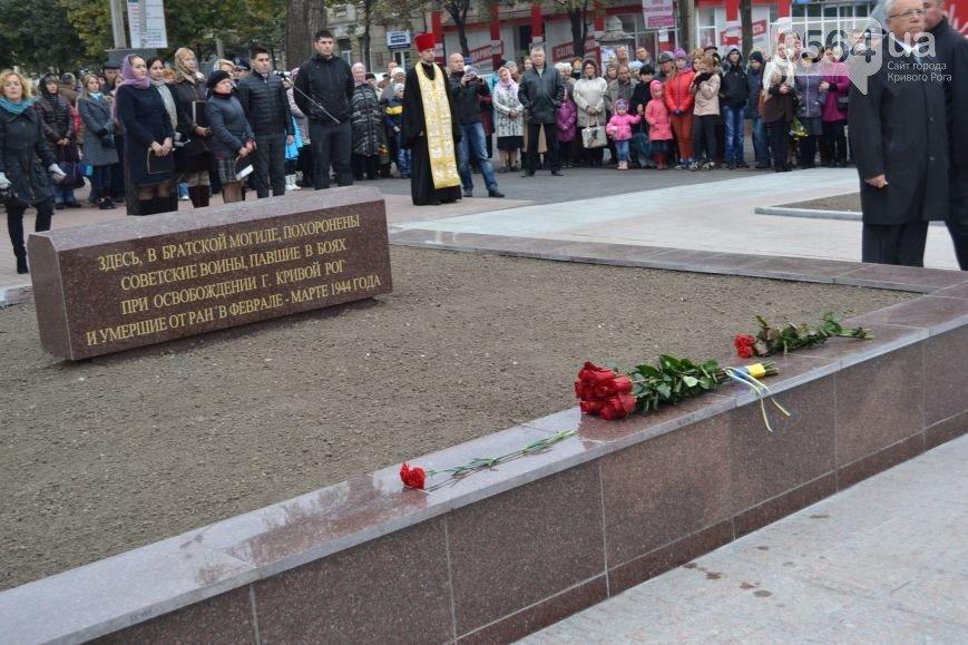 В Кривом Роге: водитель сбил двух пешеходов, открыли Братскую могилу после реставрации, вручили награды погибших бойцов их родным (фото) - фото 2
