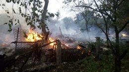 В Мариуполе в пожаре погиб человек (ФОТО) (фото) - фото 1