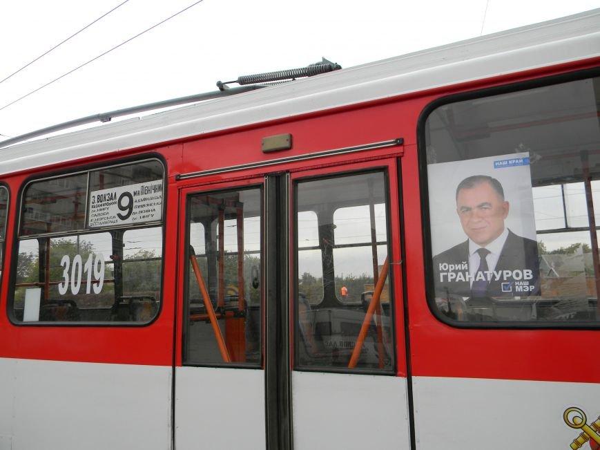 В Николаеве обклеили троллейбусы предвыборной агитацией мэра Гранатурова (ФОТО) (фото) - фото 1