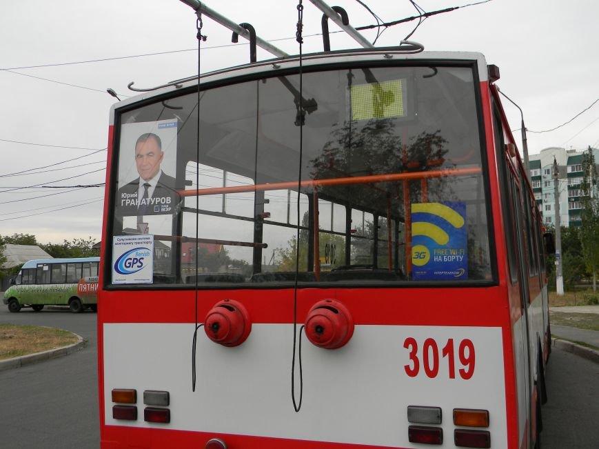 В Николаеве обклеили троллейбусы предвыборной агитацией мэра Гранатурова (ФОТО) (фото) - фото 2