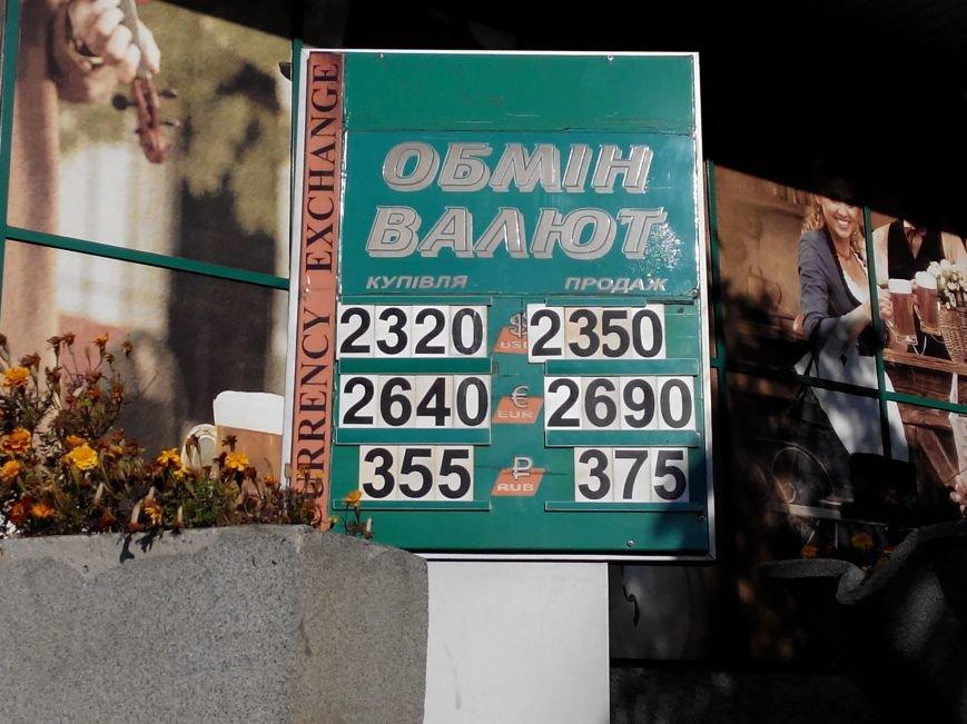 В Николаеве подорожал зеленый американец (ФОТО) (фото) - фото 2
