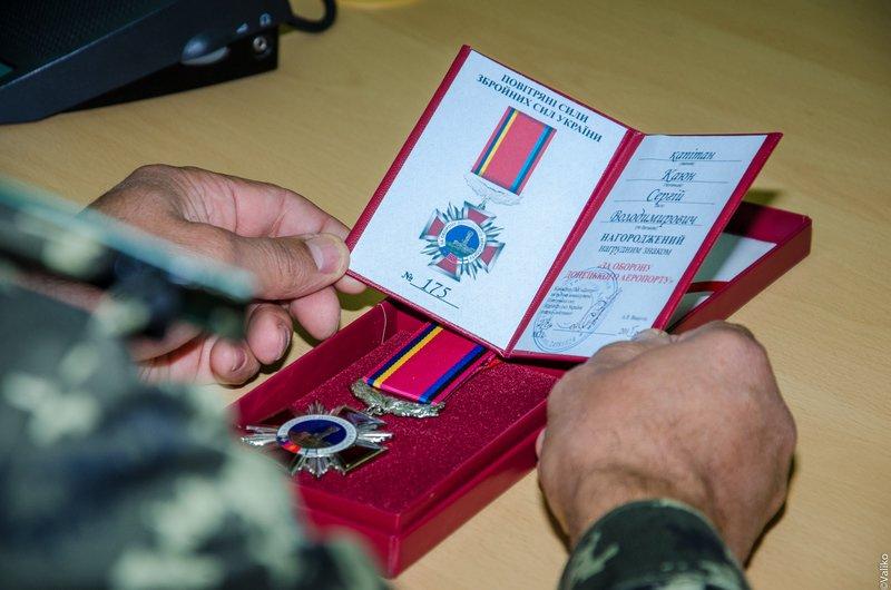 Глава области вручил награды защитникам Украины (ФОТО) (фото) - фото 4