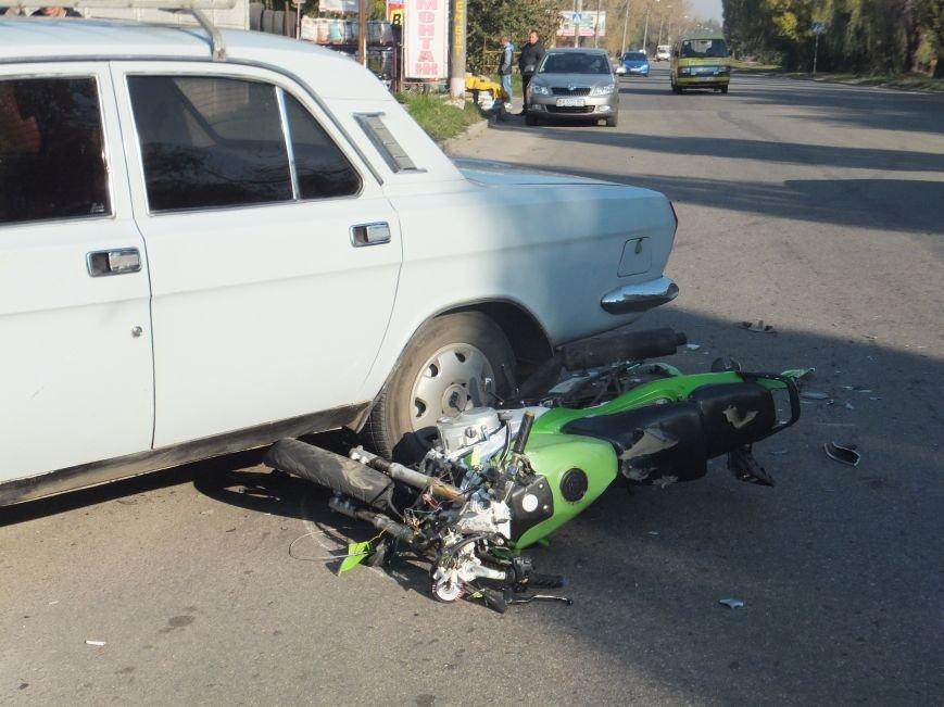 В Кировограде произошло ДТП - мотоциклиста увезла скорая. ФОТО (фото) - фото 1