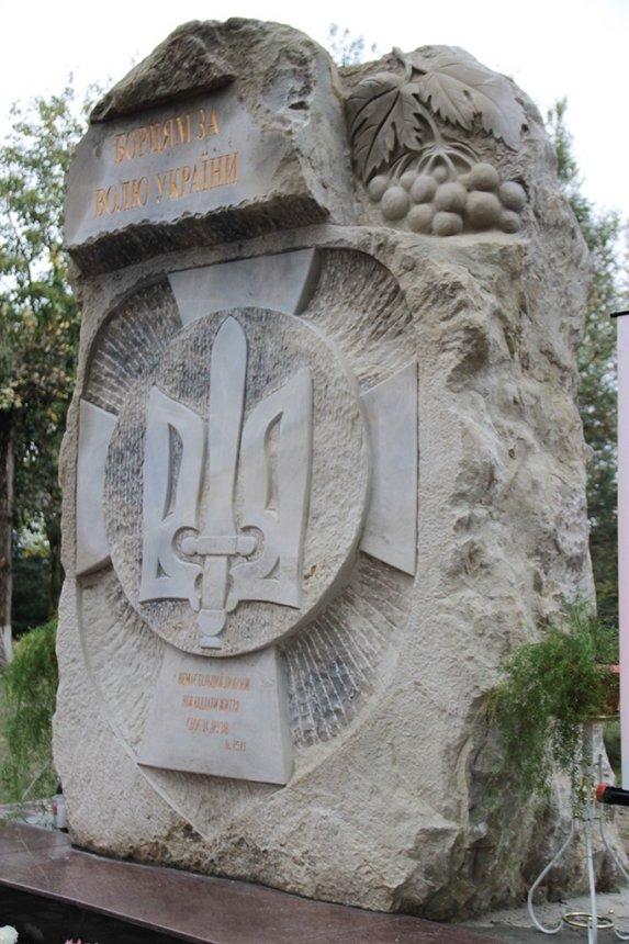На Прикарпатті відкрили пам'ятник Борцям за волю України, фото-5