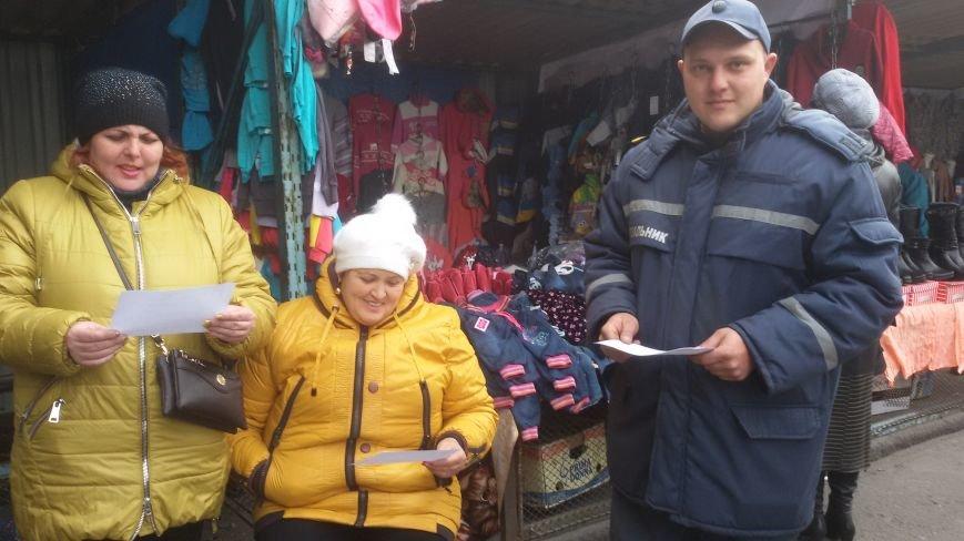 Сотрудники ГСЧС совершили рейд на рынок Доброполья, фото-8