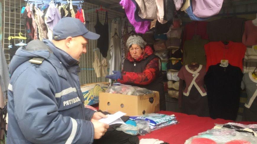 Сотрудники ГСЧС совершили рейд на рынок Доброполья, фото-1