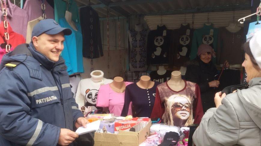 Сотрудники ГСЧС совершили рейд на рынок Доброполья, фото-4