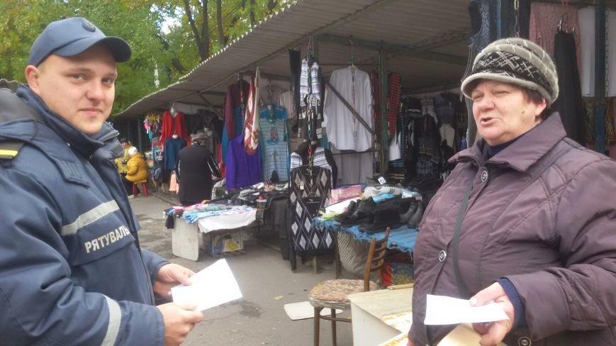 Сотрудники ГСЧС совершили рейд на рынок Доброполья, фото-5