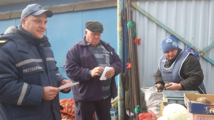 Сотрудники ГСЧС совершили рейд на рынок Доброполья, фото-9