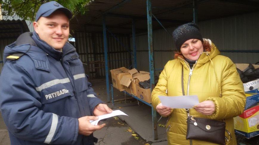 Сотрудники ГСЧС совершили рейд на рынок Доброполья, фото-7