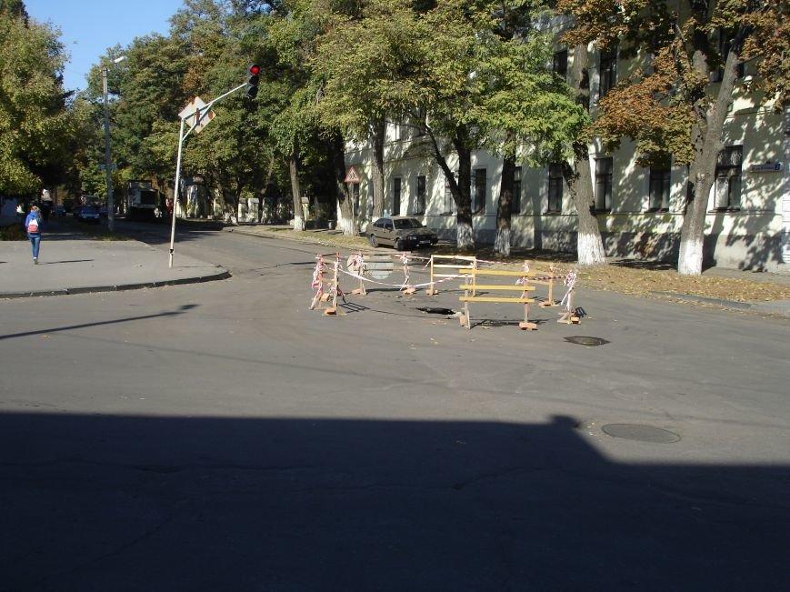 У центрі Полтави утворилася двометрова прірва (ФОТОФАКТ) (фото) - фото 1